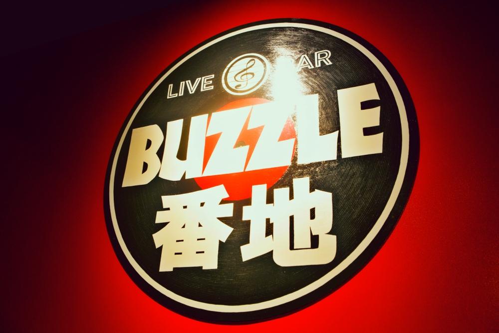 buzzle17