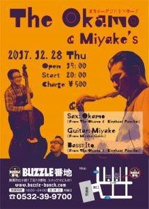 2017年12月28日(木)/ The Okamo & Miyake's