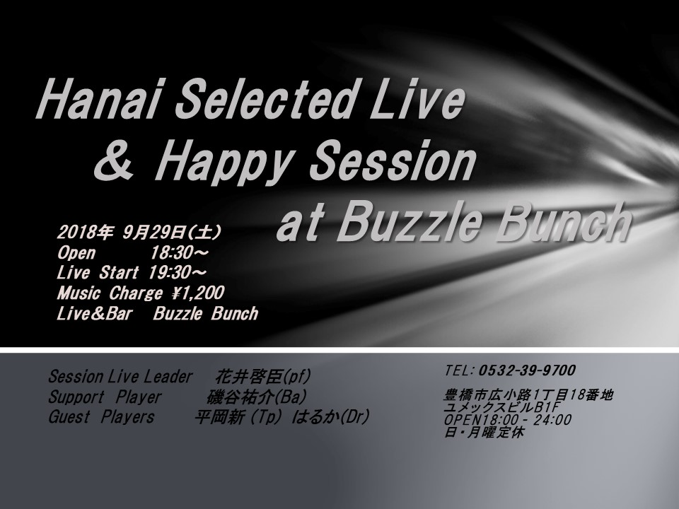 Hanai selected live & happy session