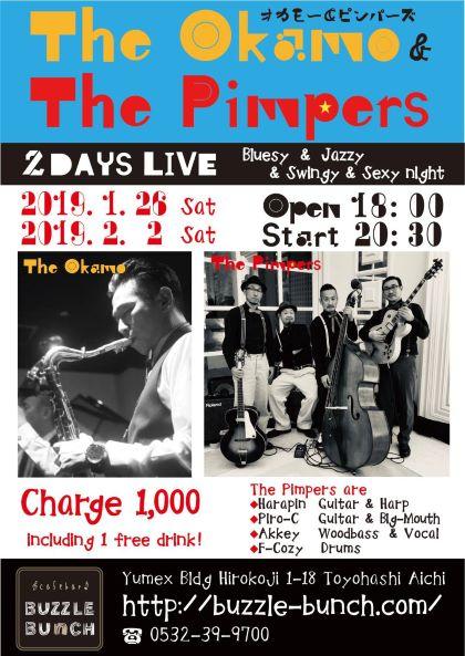 オカモ―凱旋LIVE Part 2!!& 3!!!
