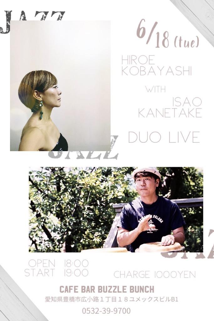 2019年6月18日(火) 小林宏依&金武功 DUO LIVE