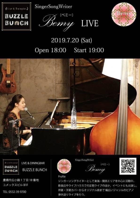 2019年7月20日(土) SingerSongWriter  Bemy LIVE
