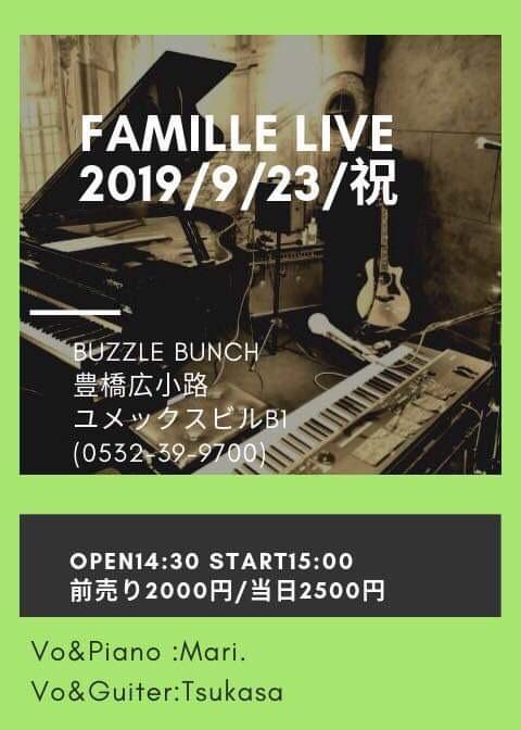 2019年9月23日(月) FAMILLE  LIVE