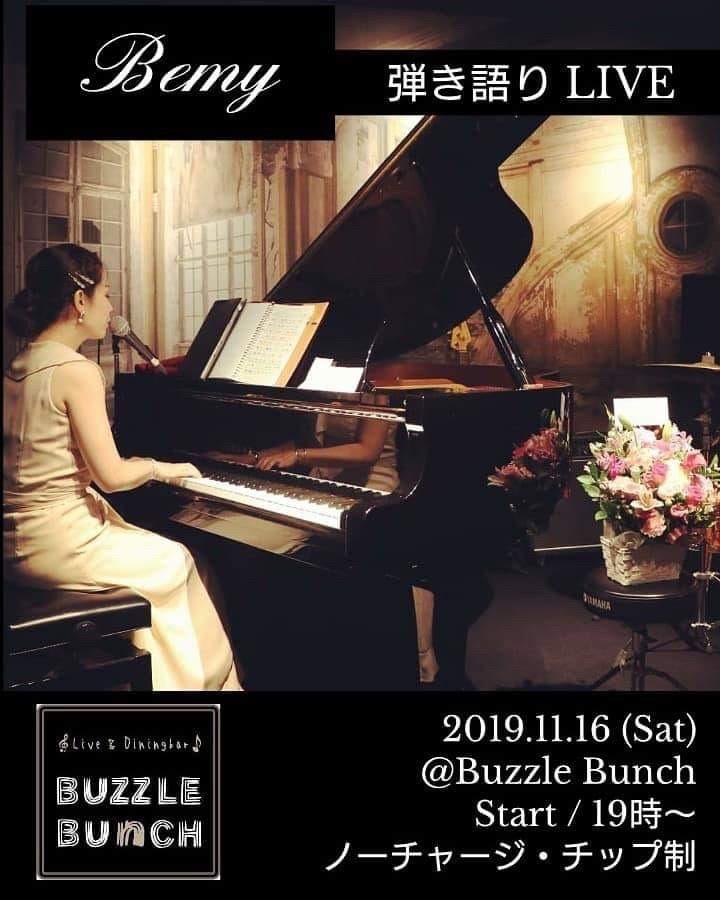 2019年11月16日(土) Singer Song Writer  Bemy LIVE