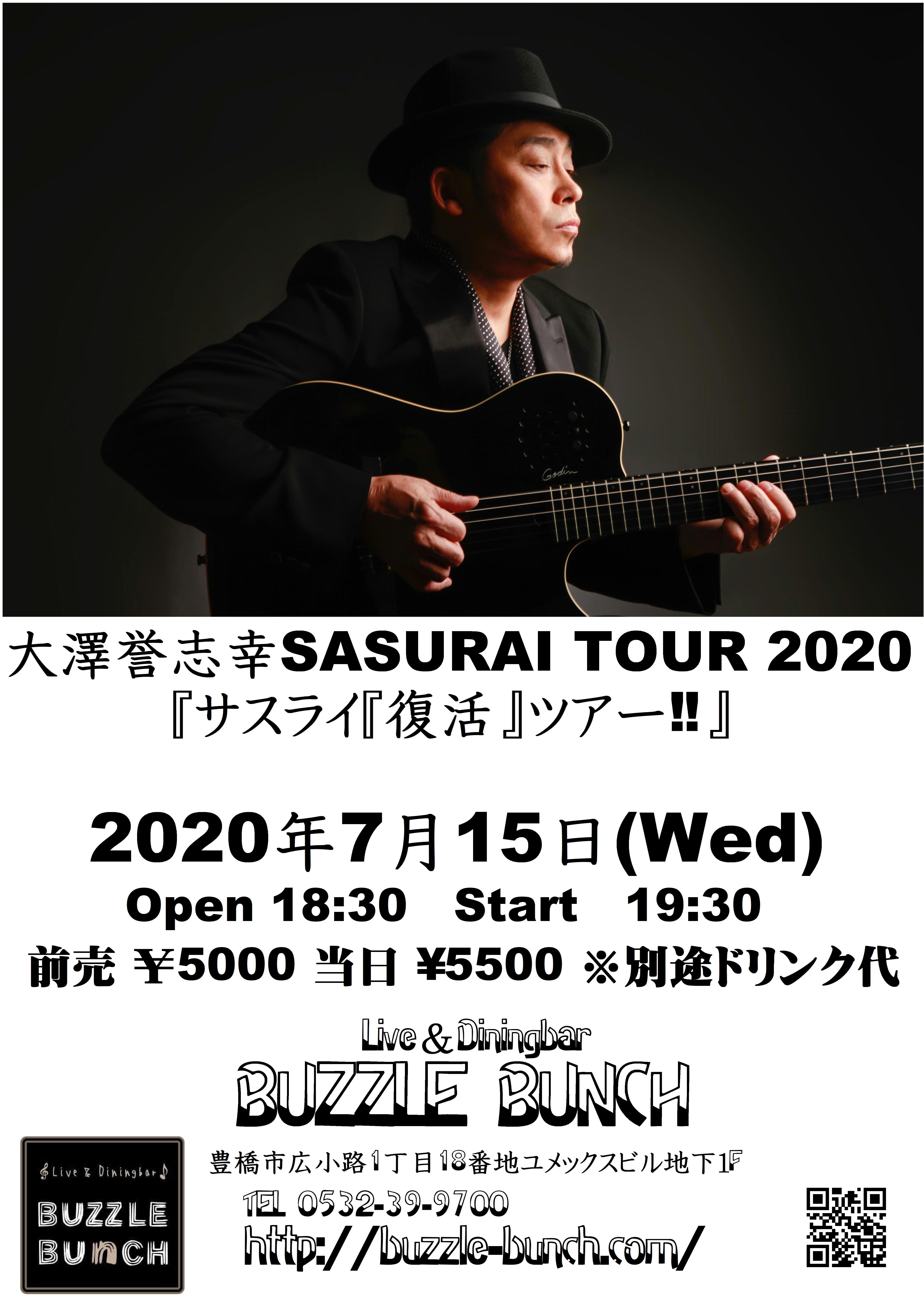 2020年7月15日(水) 大澤誉志幸 SASURAI TOUR2020 「サスライ『復活』ツアー‼」