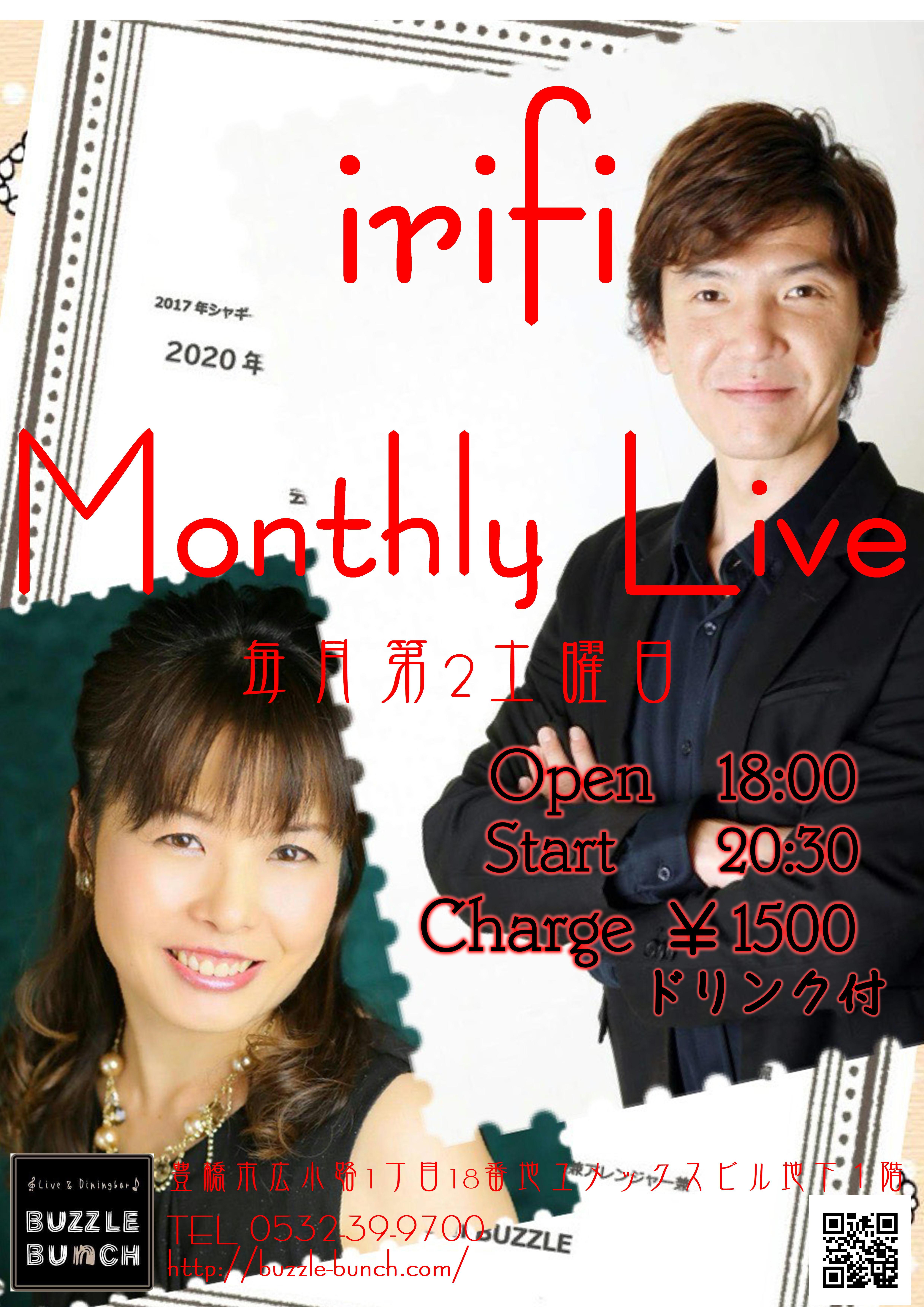 2020年10月14 日(土) ~irifi~  Live