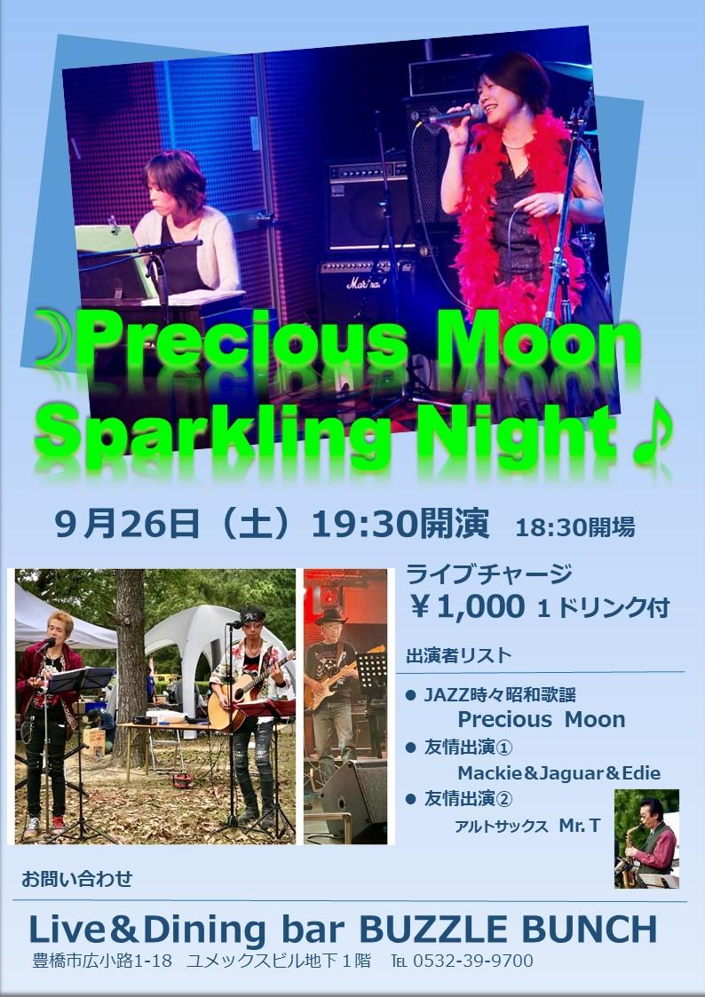 2020年9月26日(土) Precious Moon Sparkling Night
