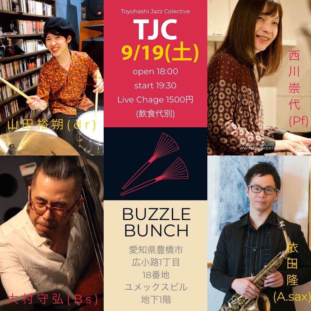 2020年9月19日(土) TJC~Toyohashi Jazz Colective