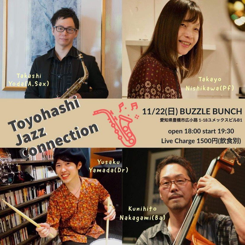 2020年11月22日(日) TJC~Toyohashi Jazz Connection