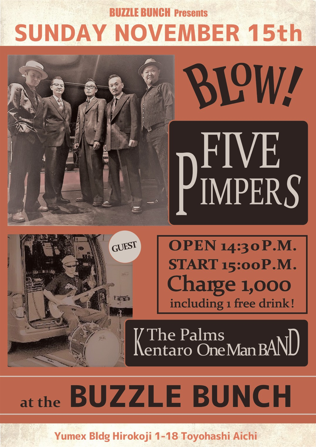 2020年11月15日(日) FIVE PIMPERS & The Kentaro OneMan BAND