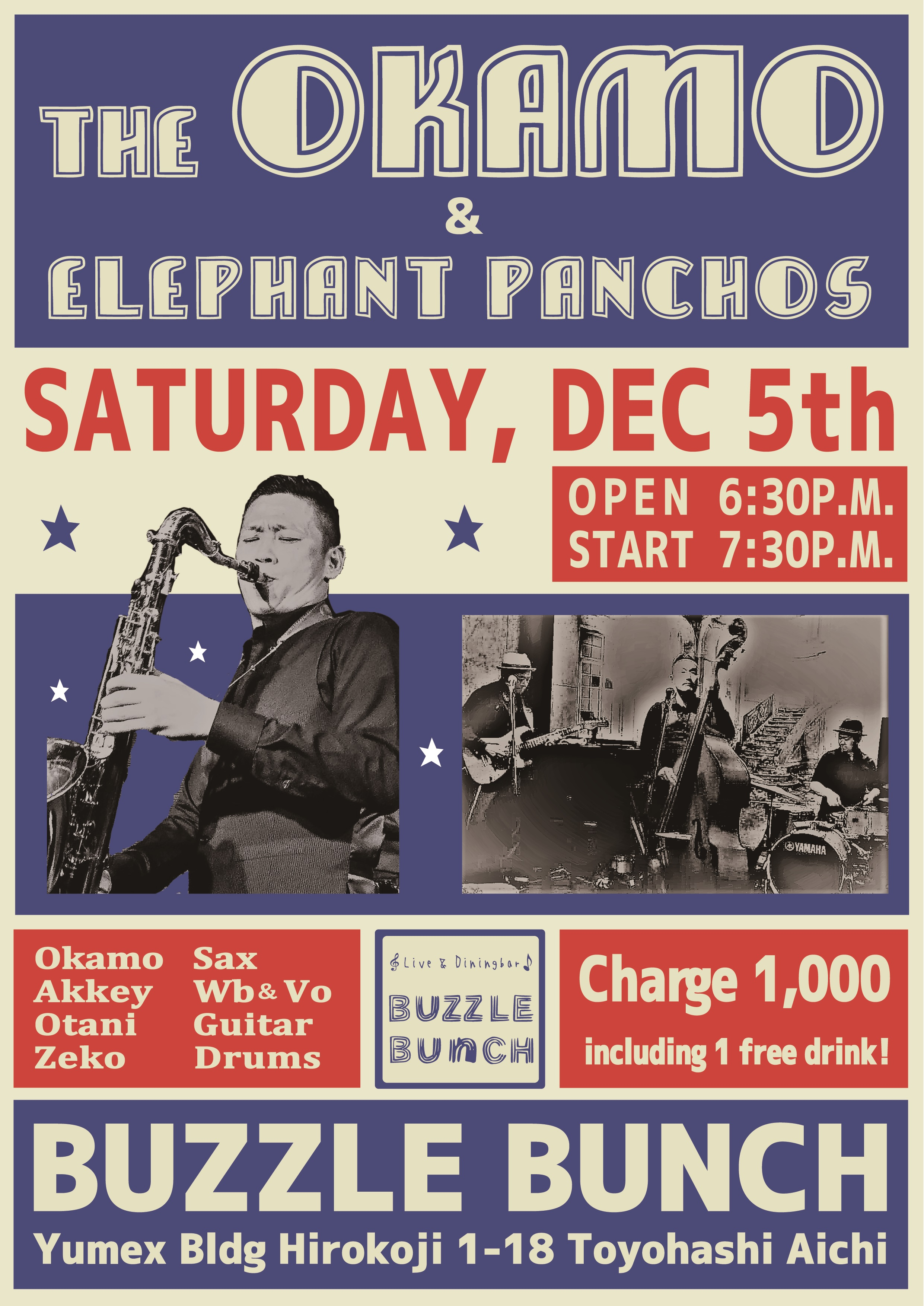 2020年12 月5日(土) The Okamo&ELEPHANT PANCHOS