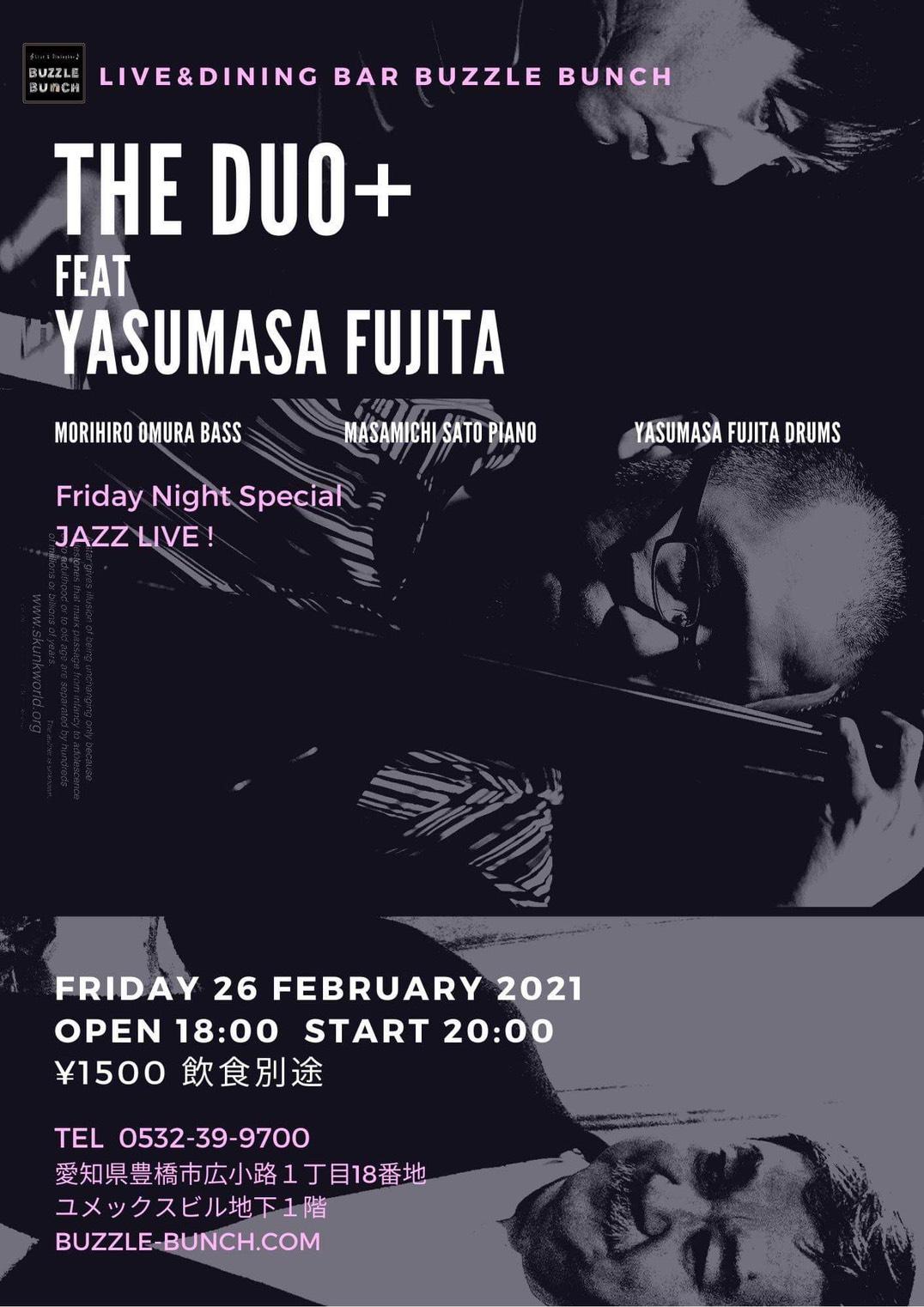 2021年2月26日(金) THE DUO  FEAT  YASUMASA FUJITA