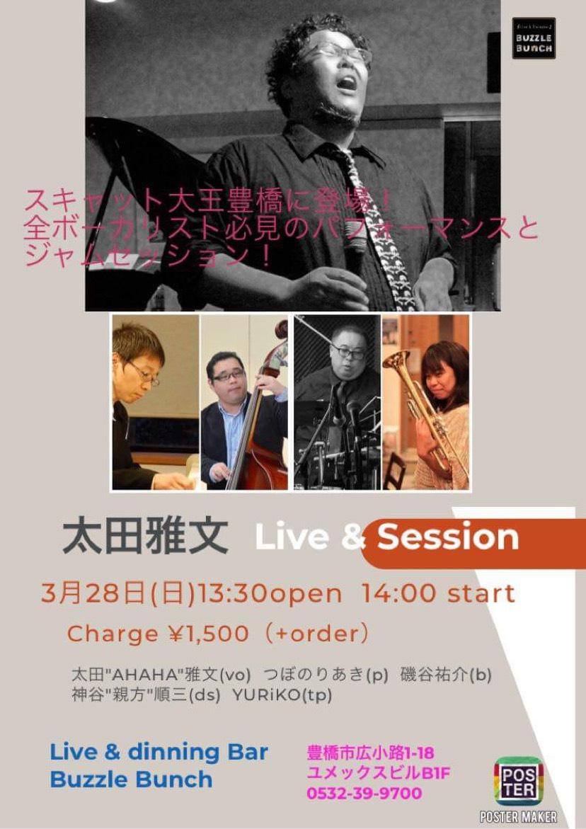 2021年3月28日(日) 太田雅文 Live&Session