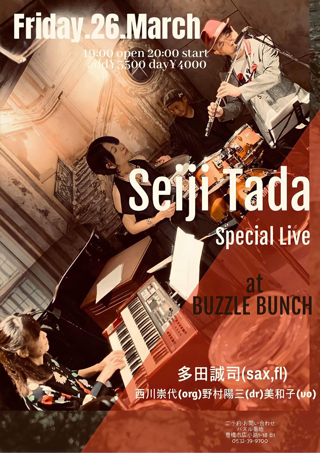 2021年3月26日(金) Seiji Tada Special Live at BUZZLE BUNCH