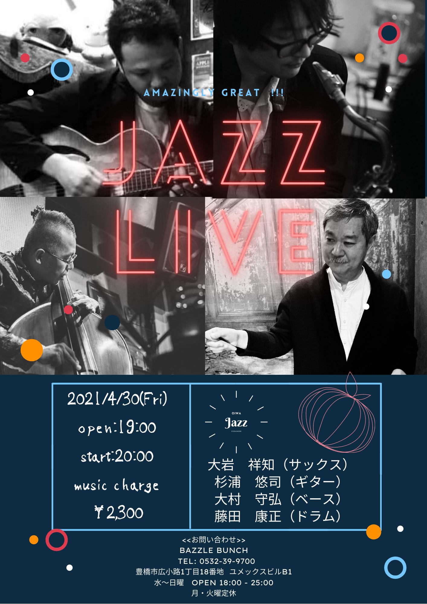 2021年4月30日(金) AMAZINGLY GREAT JAZZ LIVE