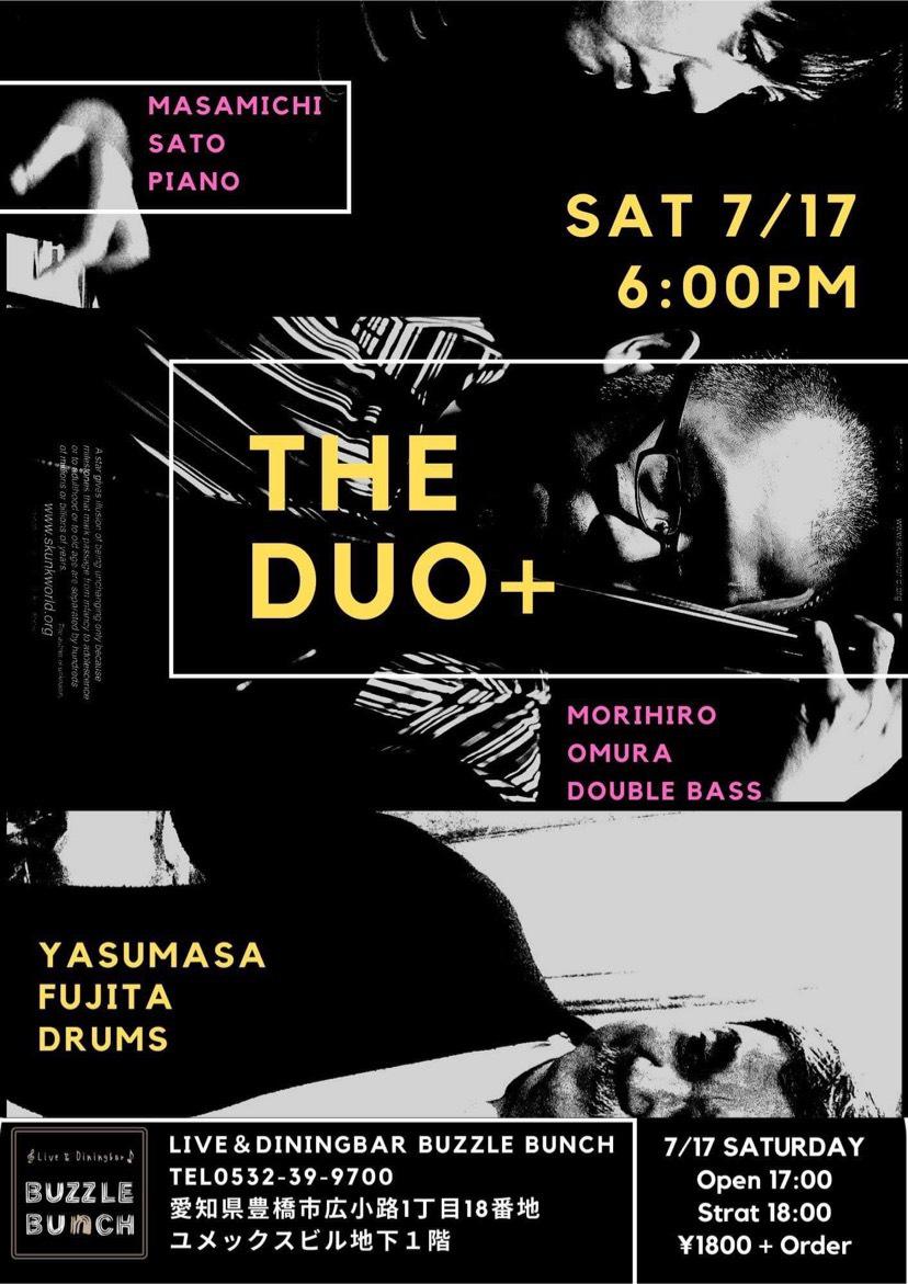 2021年7月17日(土) THE DUO+ライブ開催時間変更のお知らせ