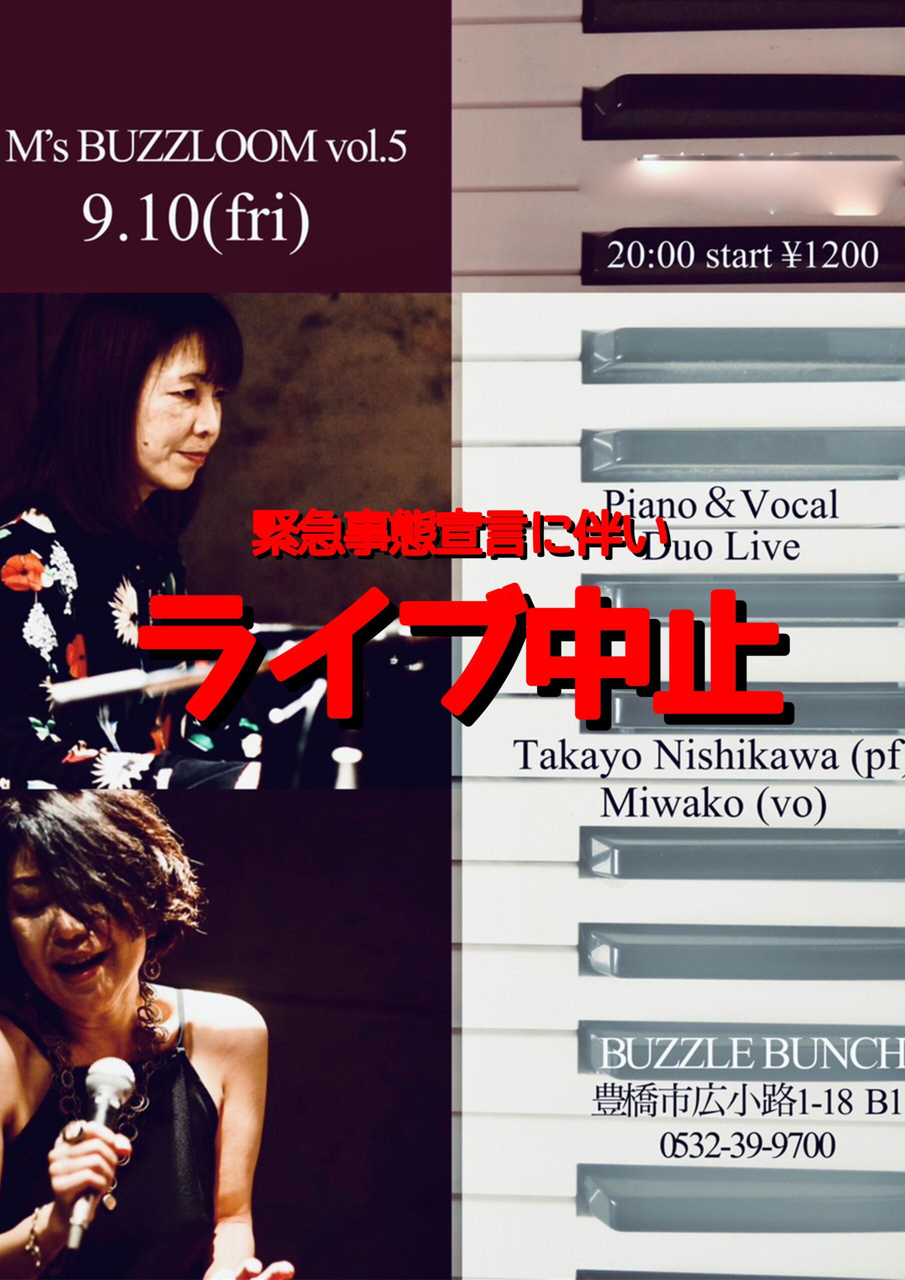 2021年9月10日(金) M's BUZZLOOM Vol.5 ライブ中止のお知らせ