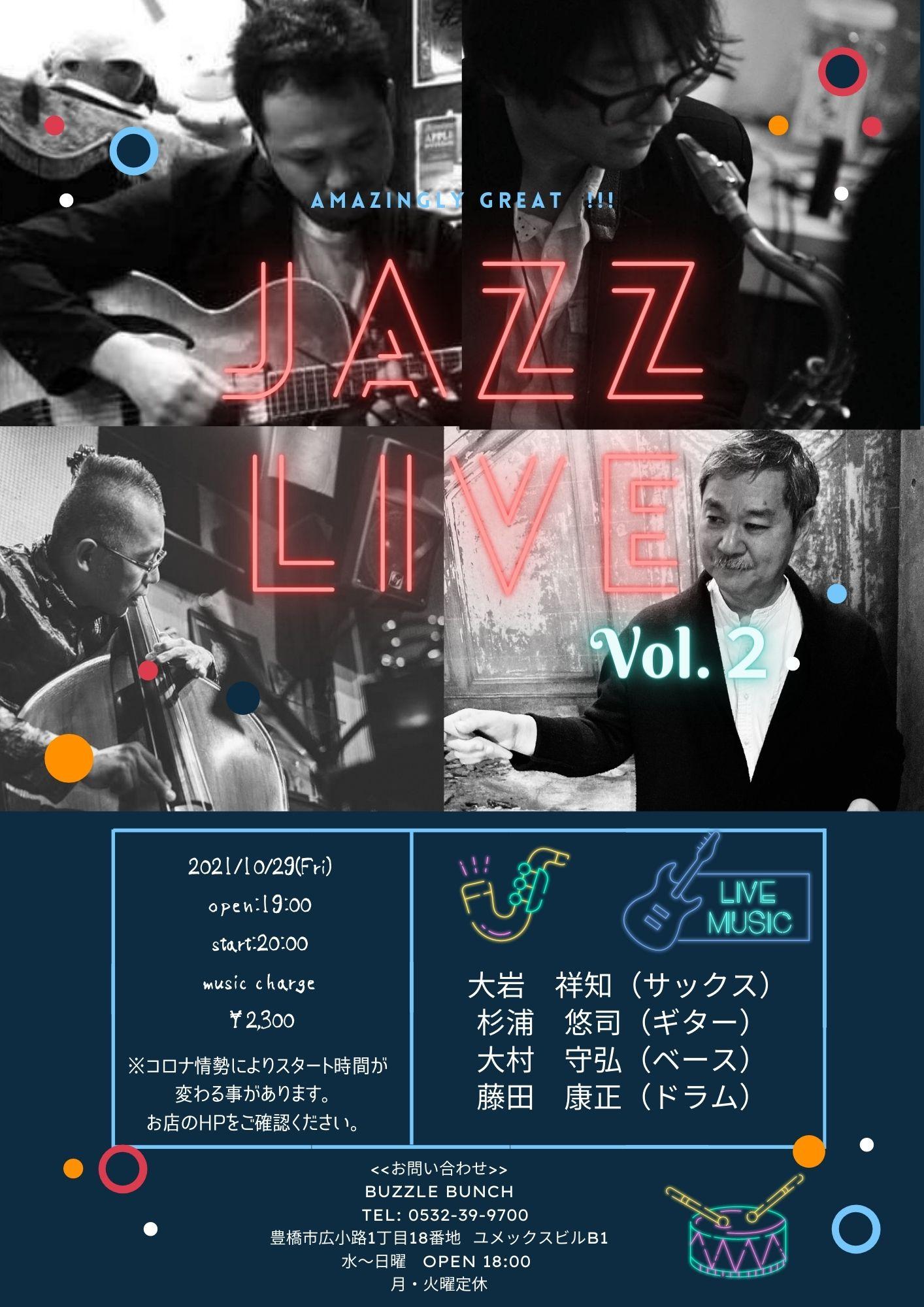 2021年10月29日(金) AMAZINGLY GREAT JAZZ LIVE Vol.2